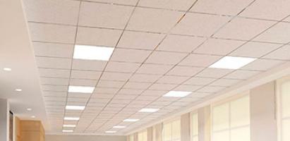 Офисные и торговые светильники (Армстронг)