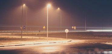 Уличные светильники (консоль)